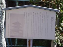 housen-sanju1