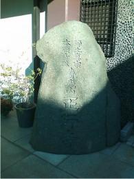 syougyouji1