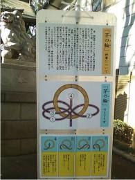jinmyouhikawa5