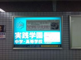 2010-12-06 12.10.12軽い