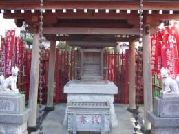 siratama-daimyoujin1